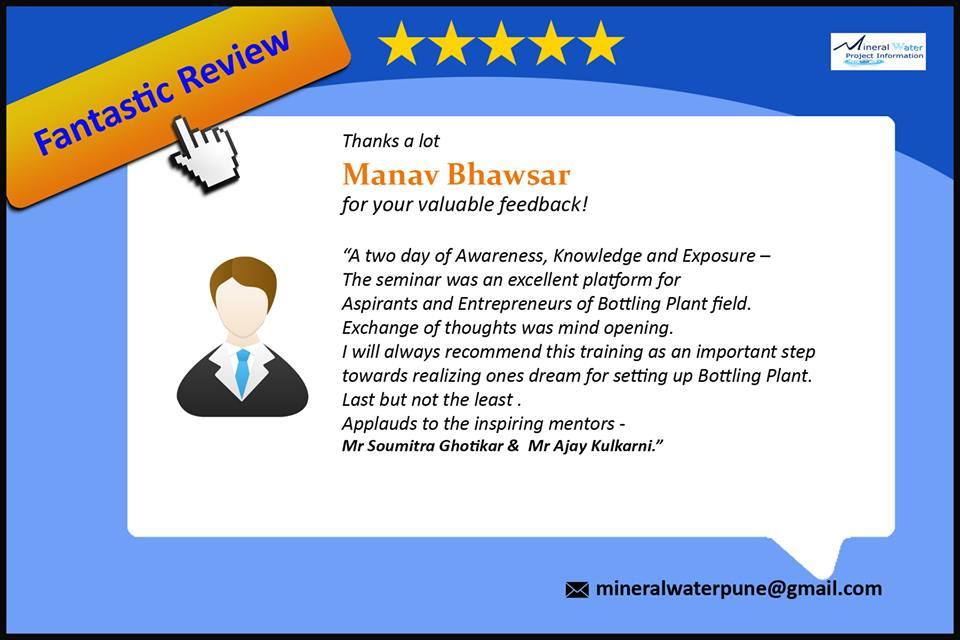 Mr. Manav Bhawsar